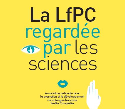 La LfPC regardée par les sciences – Édition 2020