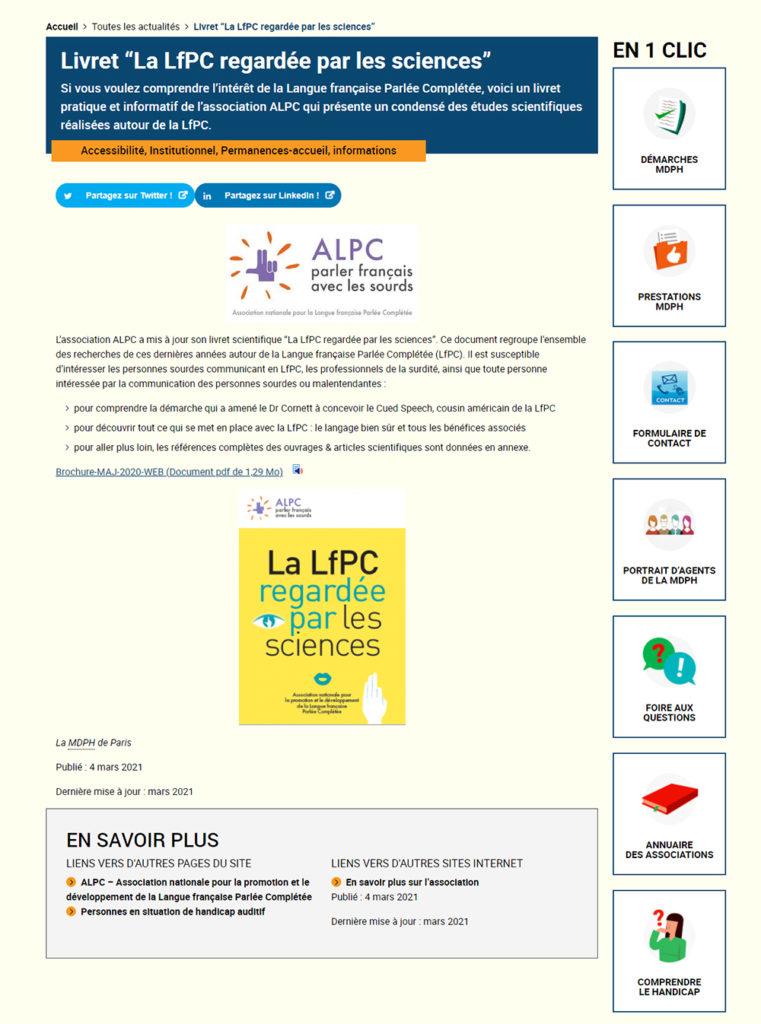 article MDPH Paris - Livret LfPC regardée par les sciences